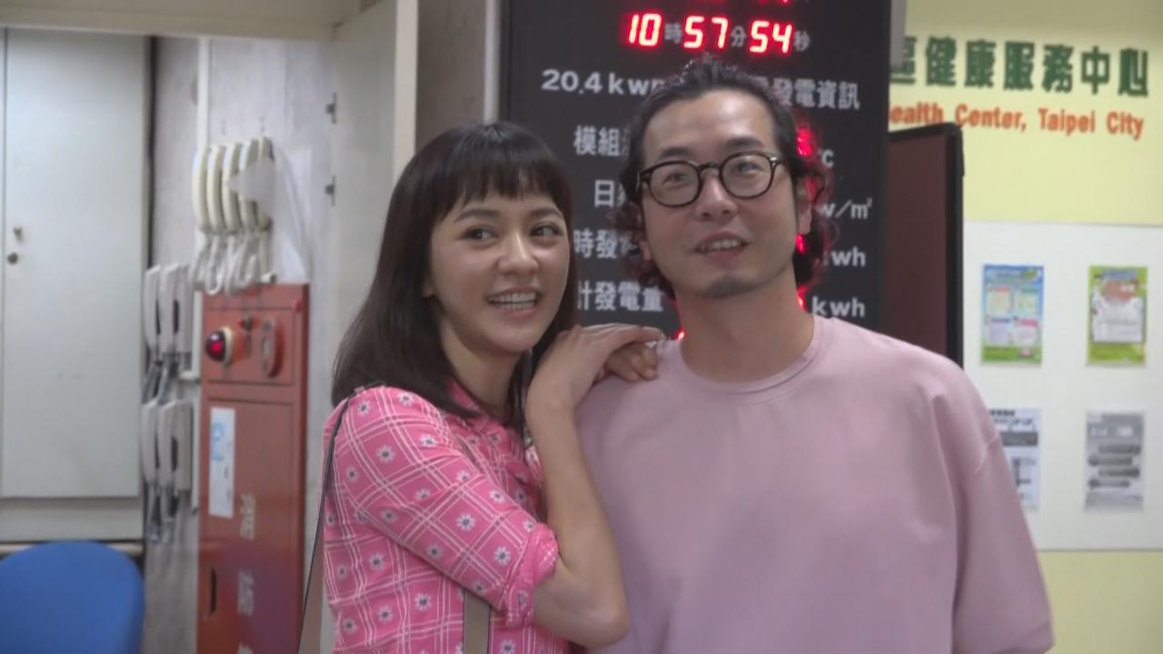 (國語)與導演許富翔七夕登記結婚 陳意涵透露懷男嬰