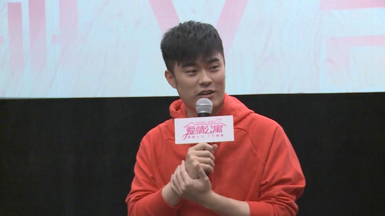 (國語)陳赫朱楨上海宣傳新戲 回顧過往十年感觸良多