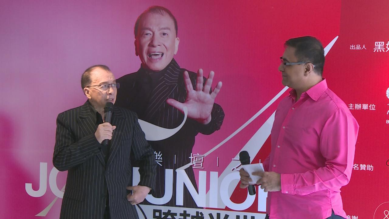 (國語)JoeJunior宣布十一月舉行個唱 大病初癒深明健康重要