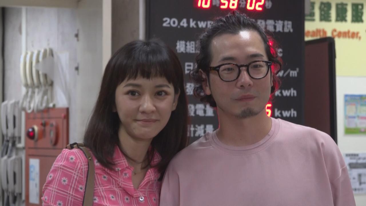 與導演許富翔七夕登記結婚 陳意涵透露懷男嬰