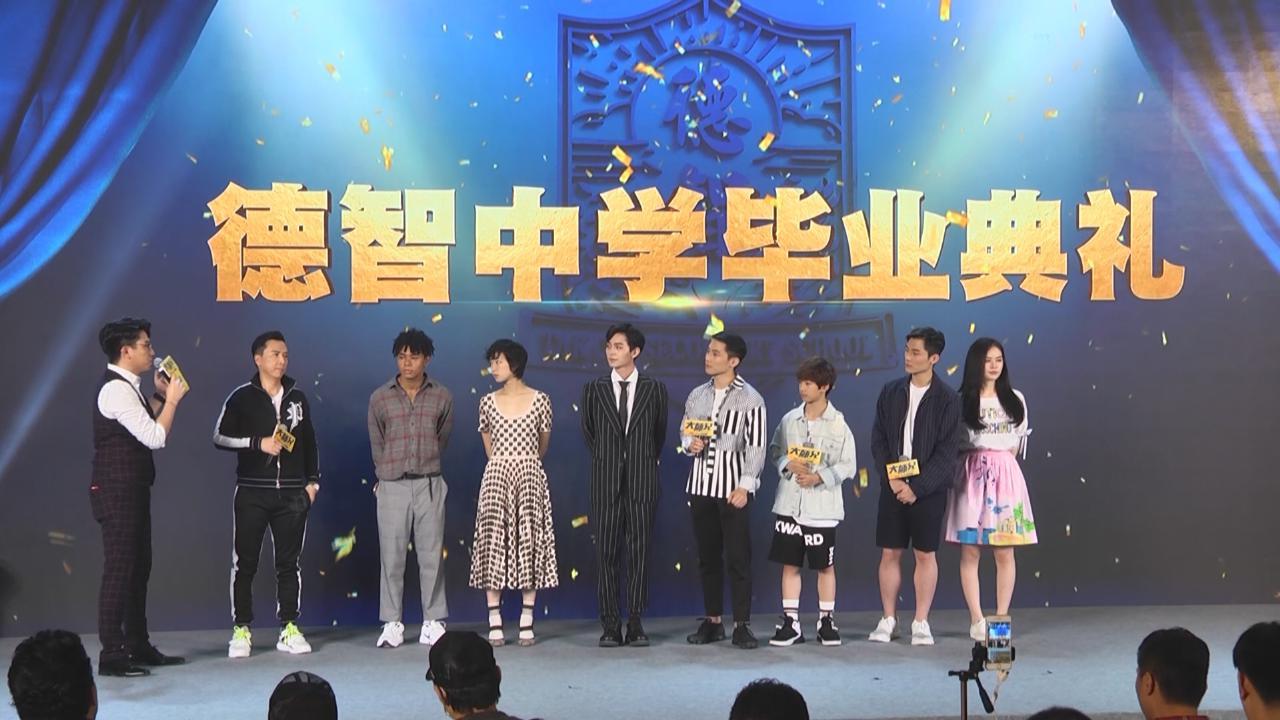 甄子丹北京出席新戲發布會 望作品娛樂性與教育性兼備