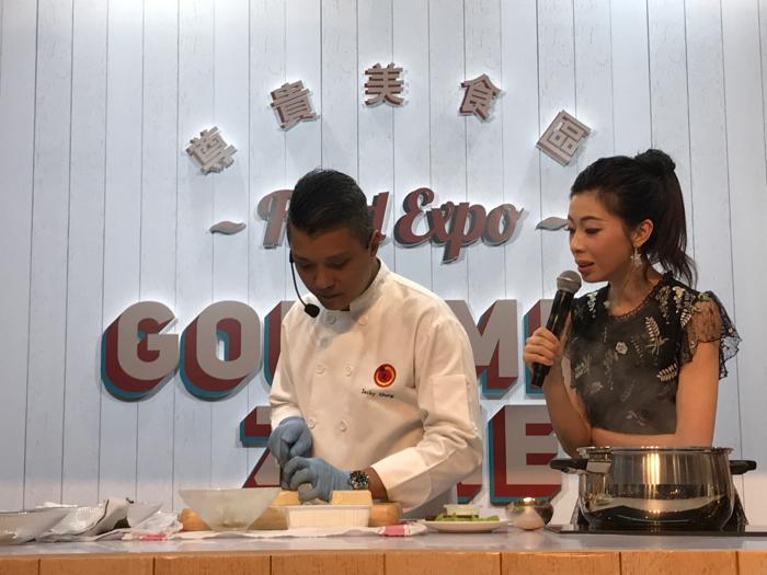 美食博覽 - 大廚發辦私房菜