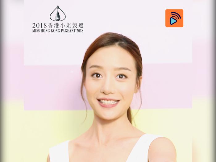 香港小姐2018才藝十五秒_PART1
