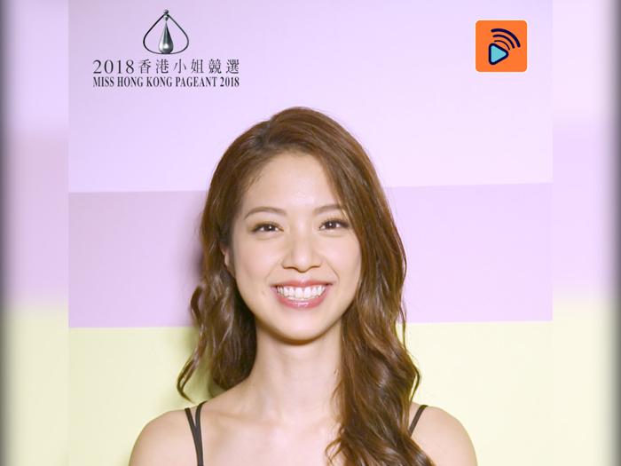 香港小姐2018才藝十五秒_PART5