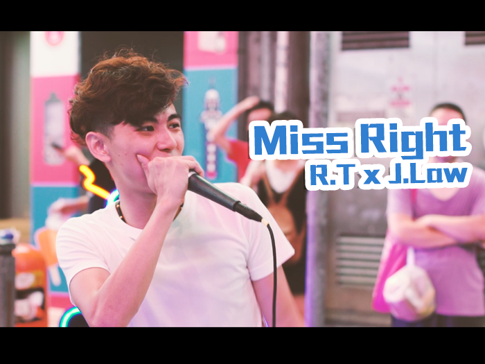 Miss Right - R.T x J.Law