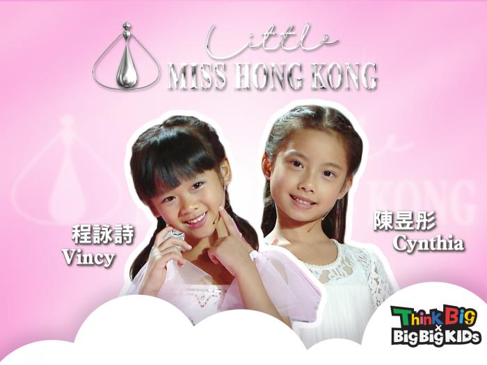 Little Miss Hong Kong - 第二課 吃麵包及喝湯的禮儀