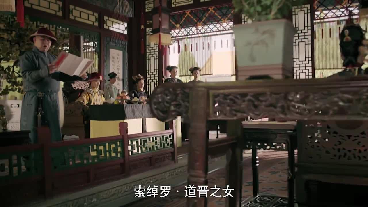 第3集 預告:禦花園得罪皇上