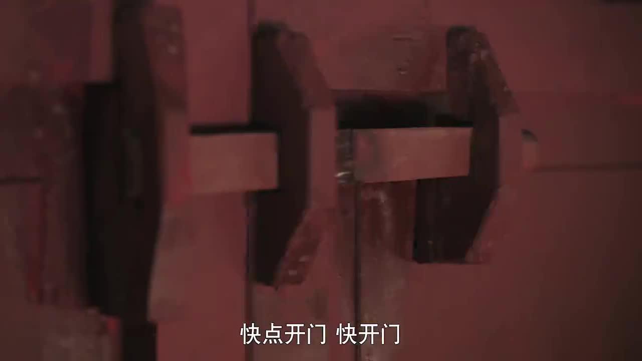 第9集 預告:純妃拉攏嫻妃