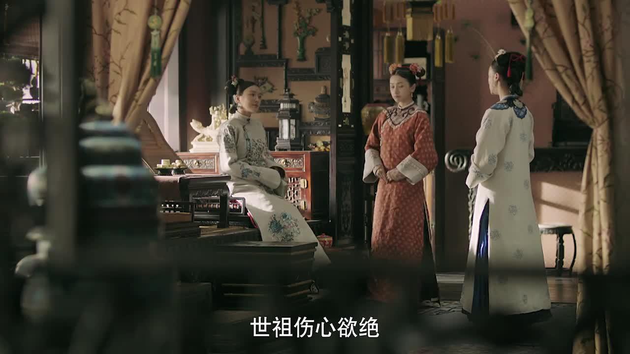 第10集 預告:嫻妃被抓包