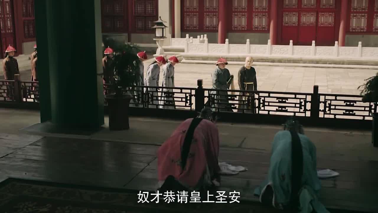 第16集 預告:嫻妃黑化