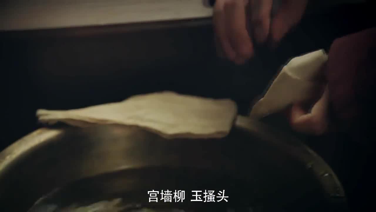 第20集 預告:傅恆照顧病中瓔珞