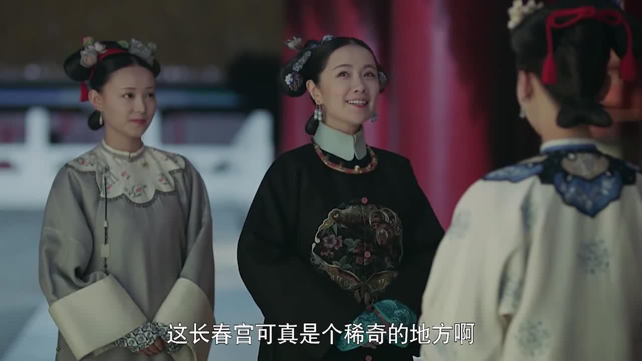 第21集 預告:皇上辦壽宴