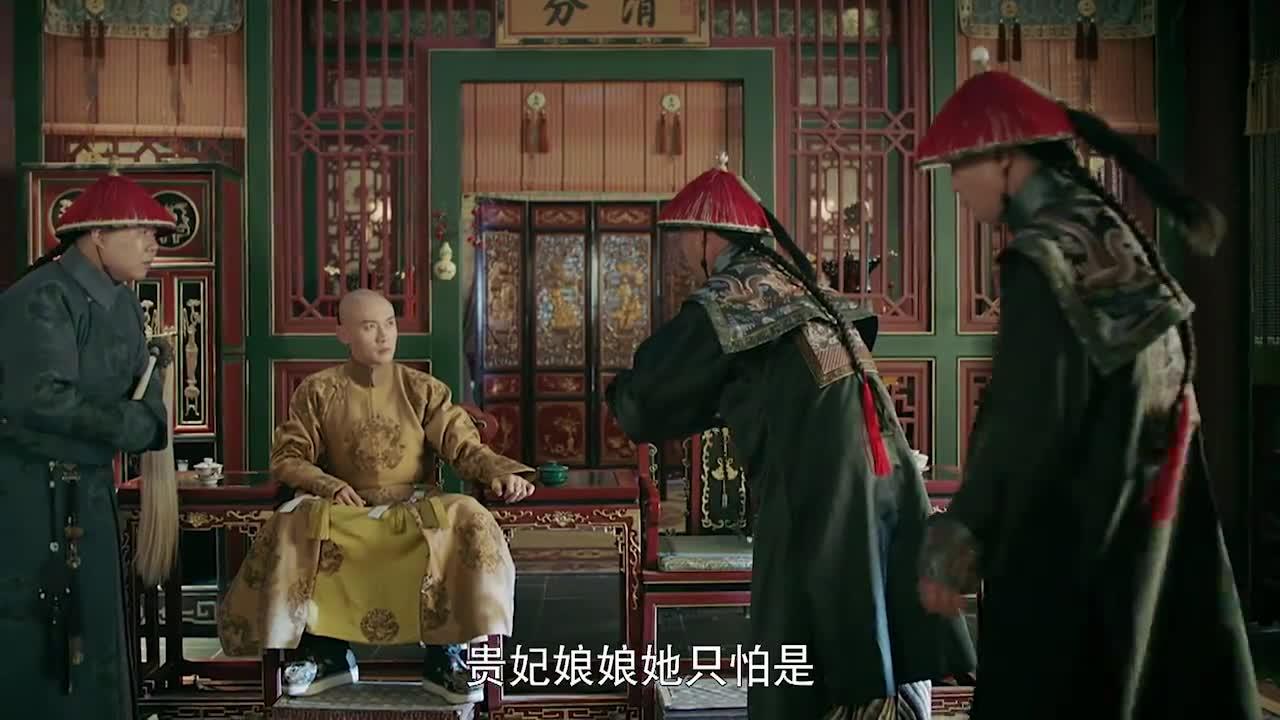第32集 預告:嫻妃報復高貴妃