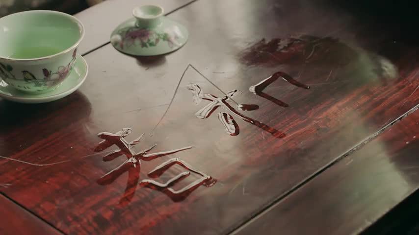 第33集 預告:純妃對傅恆生怨