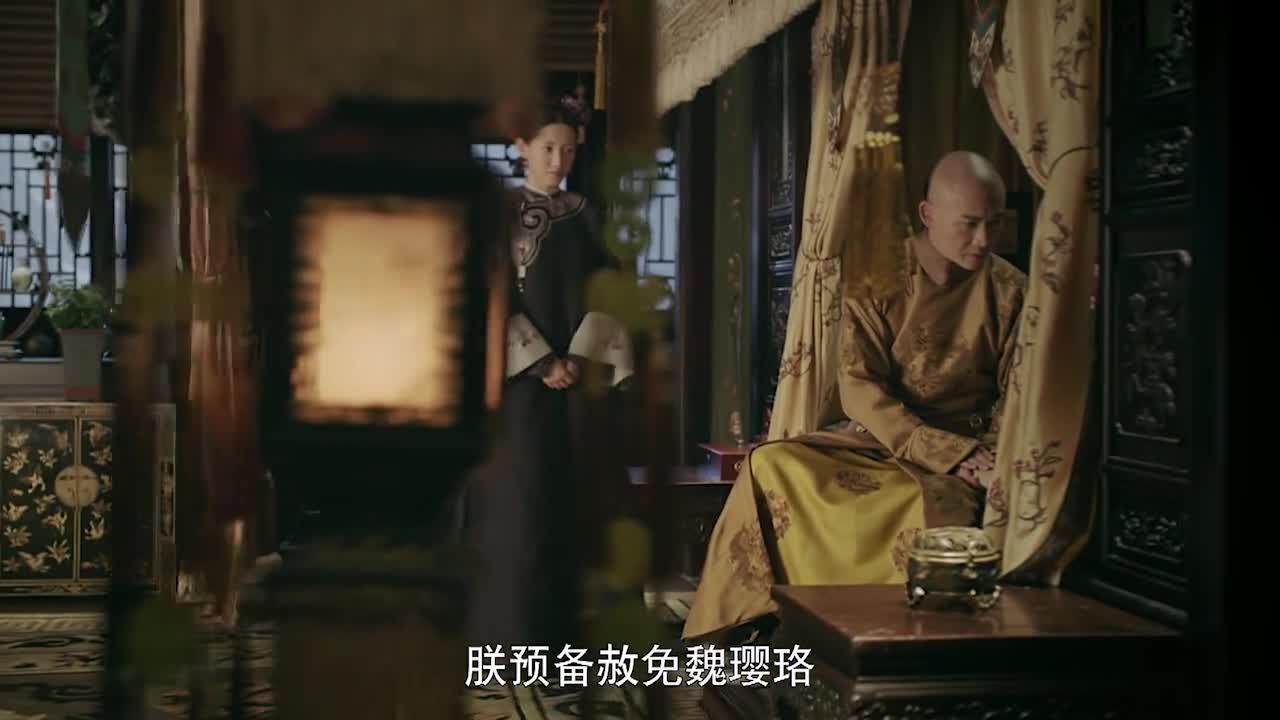 第34集 預告:傅恆答應娶爾晴
