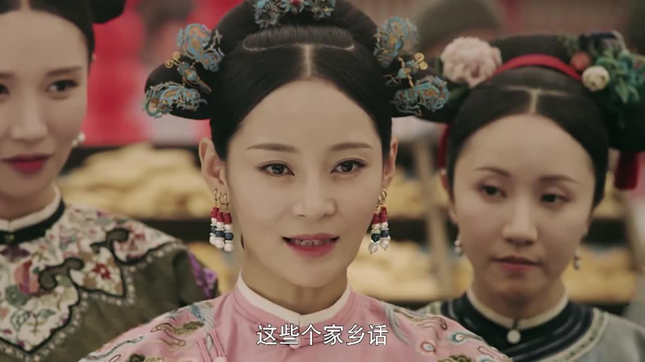 第45集預告:傅恆瓔珞出謠言