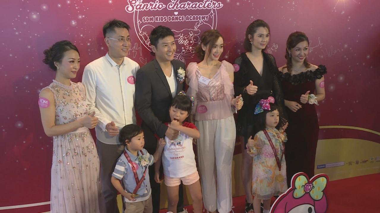 (國語)傳婚外情後首公開露面 張丹峰洪欣恩愛現身沒受影響