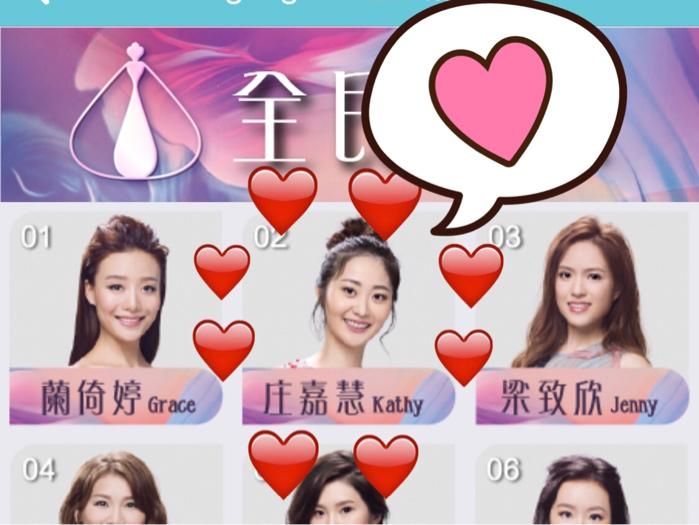 2號 庄嘉慧@好耐無開live啦 Part 2
