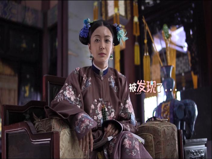 長版花絮 - 皇后