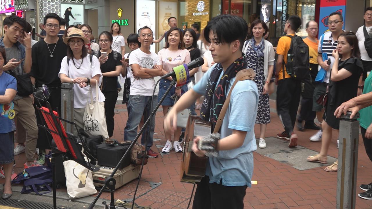 (國語)張彥博街頭Busking 吸引路人圍觀