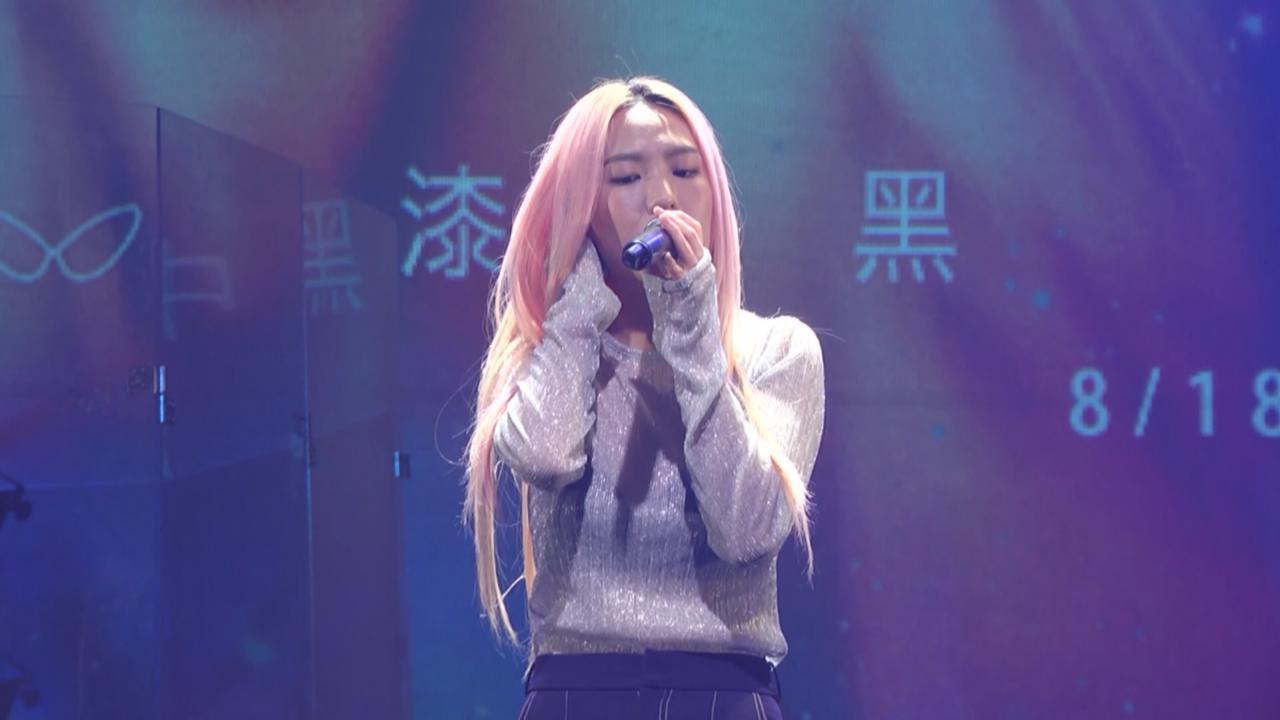 (國語)孫盛希預先彩排演唱會 邀好友Lulu擔任合唱嘉賓
