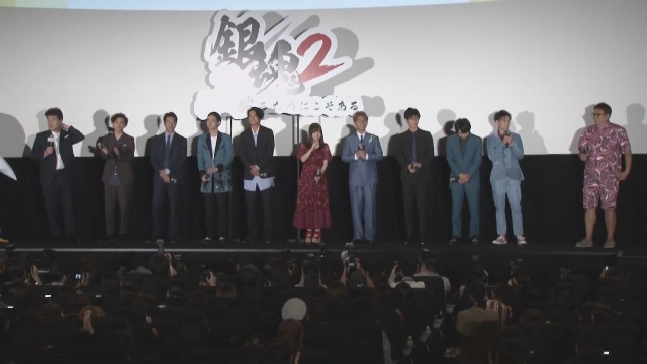 (國語)偕小栗旬等演員宣傳新戲 福田雄一曾擔心新作不受歡迎