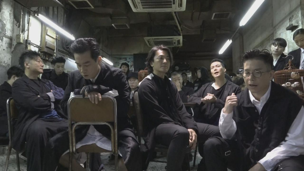 (國語)錢嘉樂首度為電影執導 陳小春難忘赴黑山拍攝