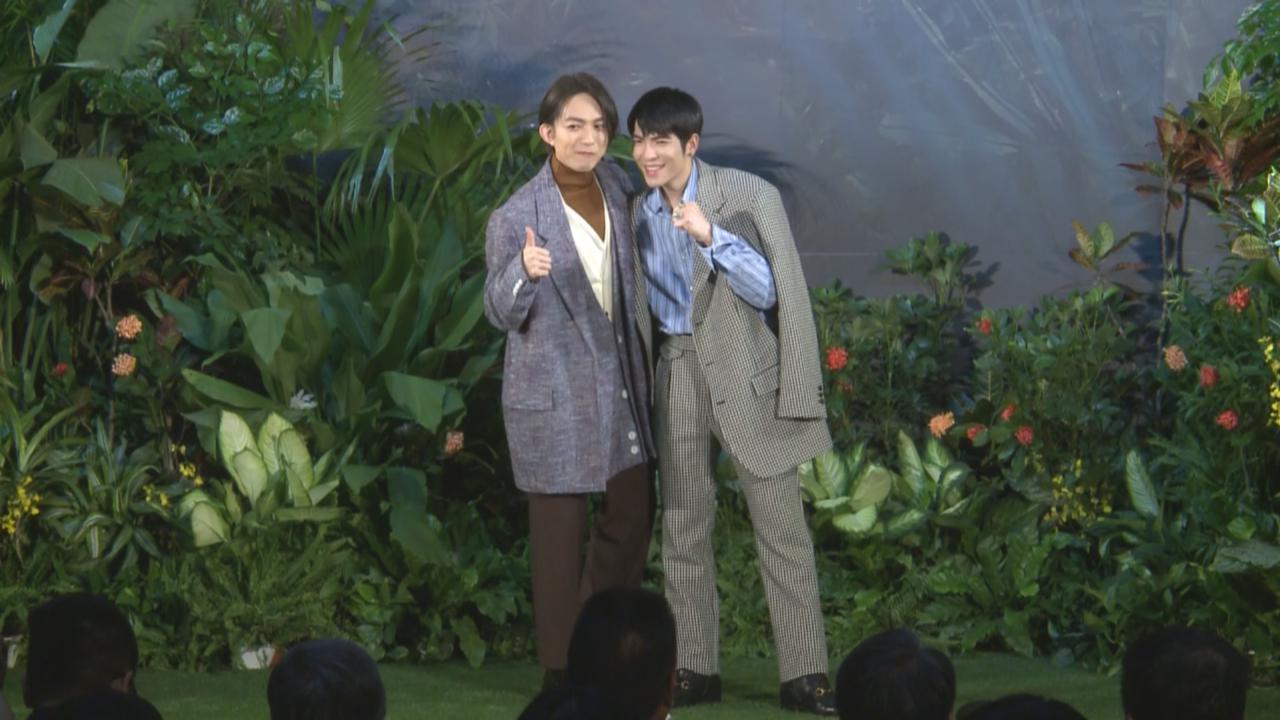 (國語)蕭敬騰林宥嘉擔任選秀節目導師 兩人互爆初見面感受