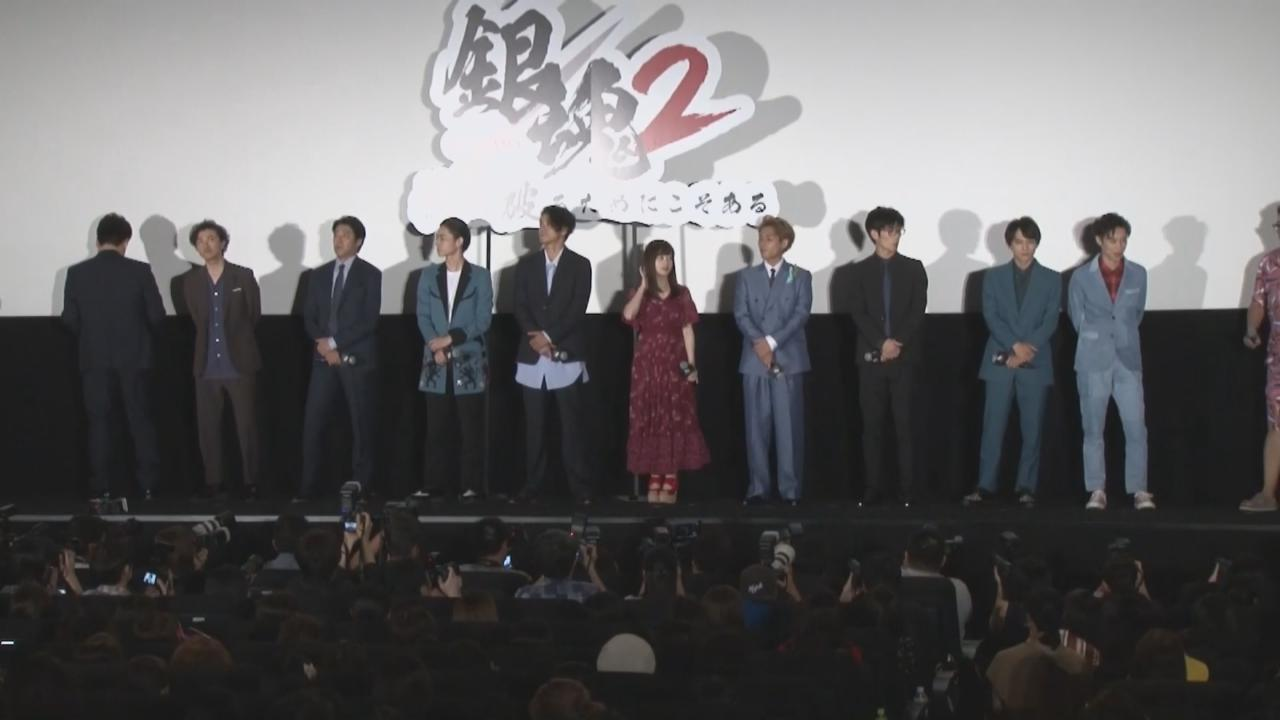 偕小栗旬等演員宣傳新戲 福田雄一曾擔心新作不受歡迎