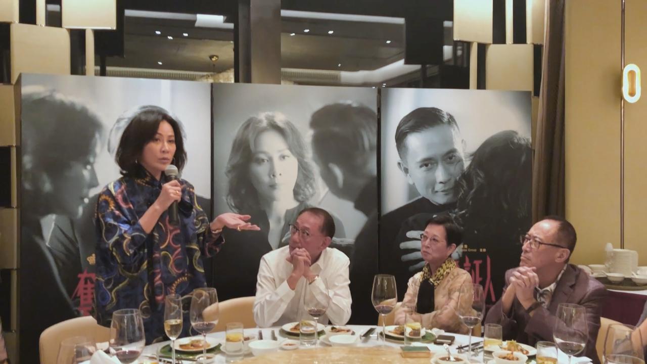 劉嘉玲主演舞台劇反應理想 感激演出帶來滿足感