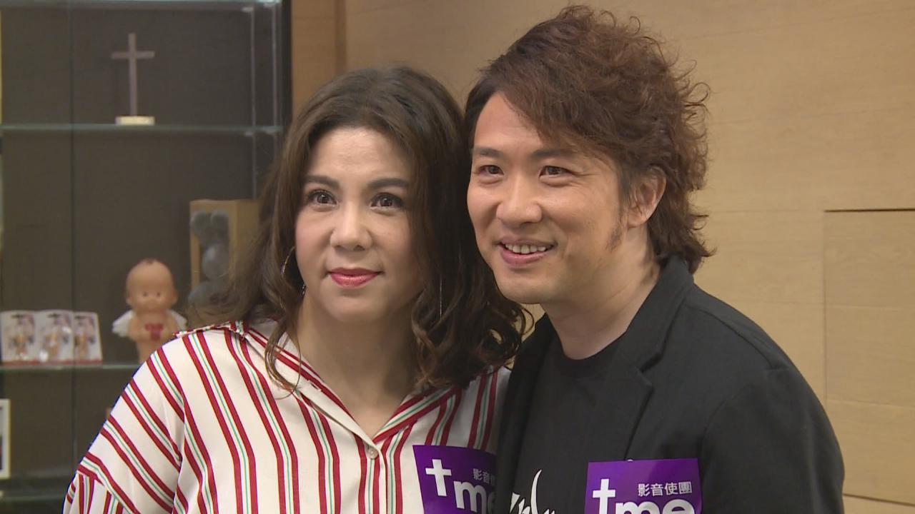 張崇德劉美娟出席清淡節目 二人分享兩夫婦新書內容