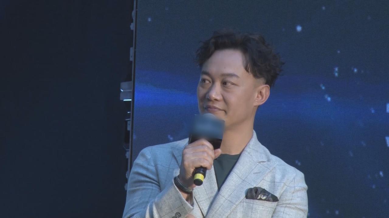 (國語)陳奕迅愛整齊又健談 自信有潛質做服裝店售貨員