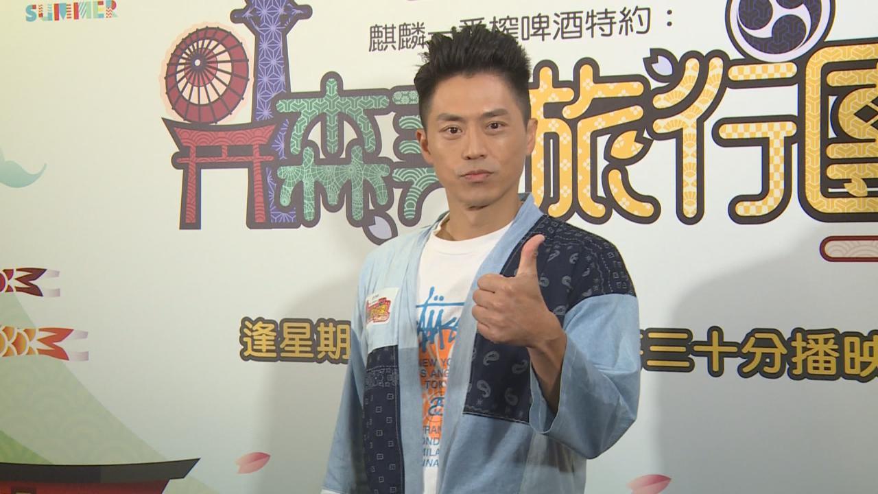 (國語)森美旅行團2舉行祝捷會 森美歸功一眾台前幕後