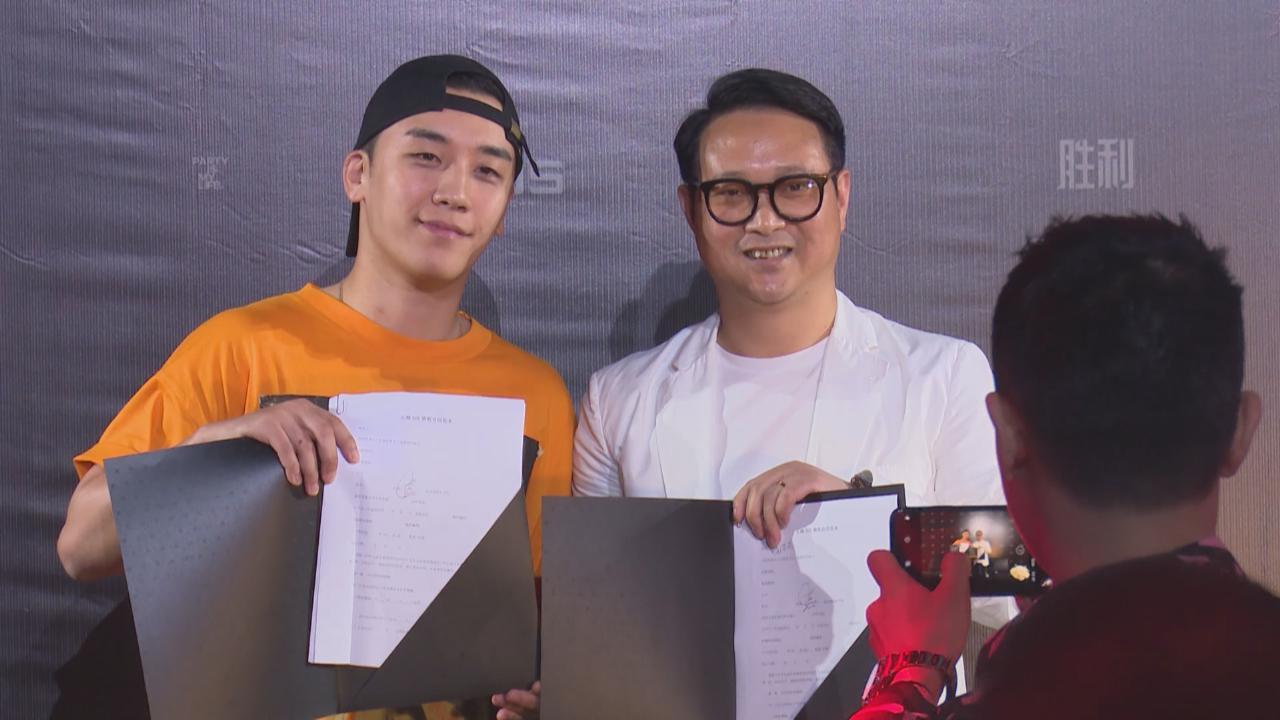 分身有術上海投資夜店 勝利為興趣學習做DJ