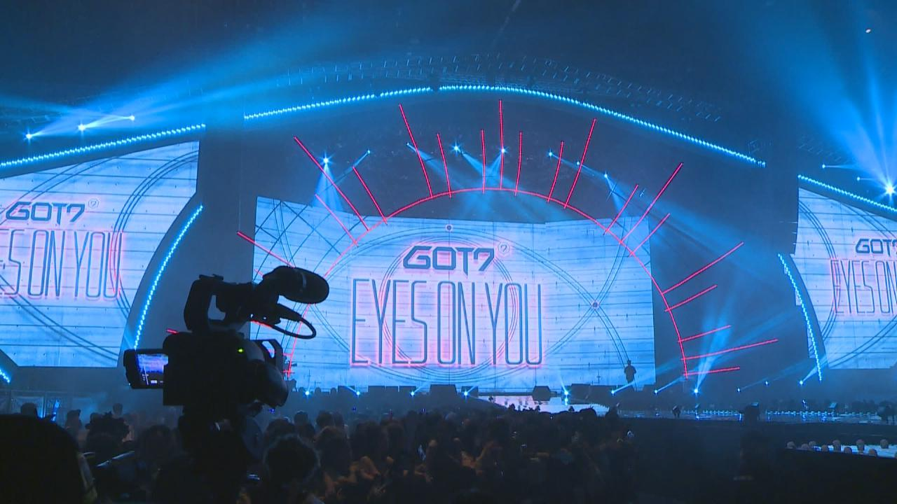 (國語)GOT7巡迴演唱會香港站 為粉絲帶來勁歌熱舞