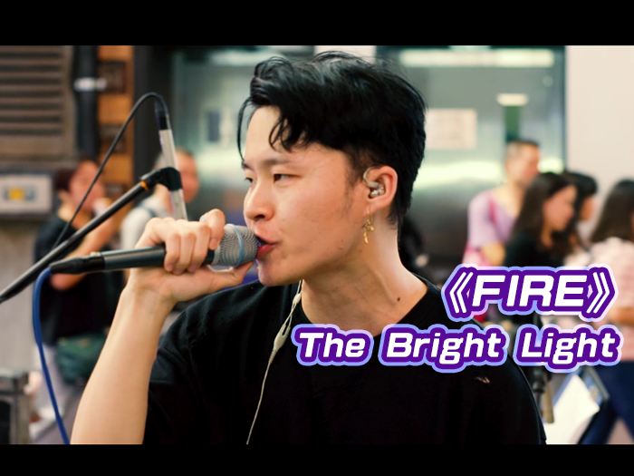 fire-the bright light