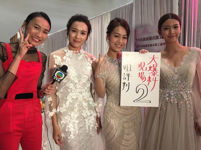 2018香港小姐現場直擊