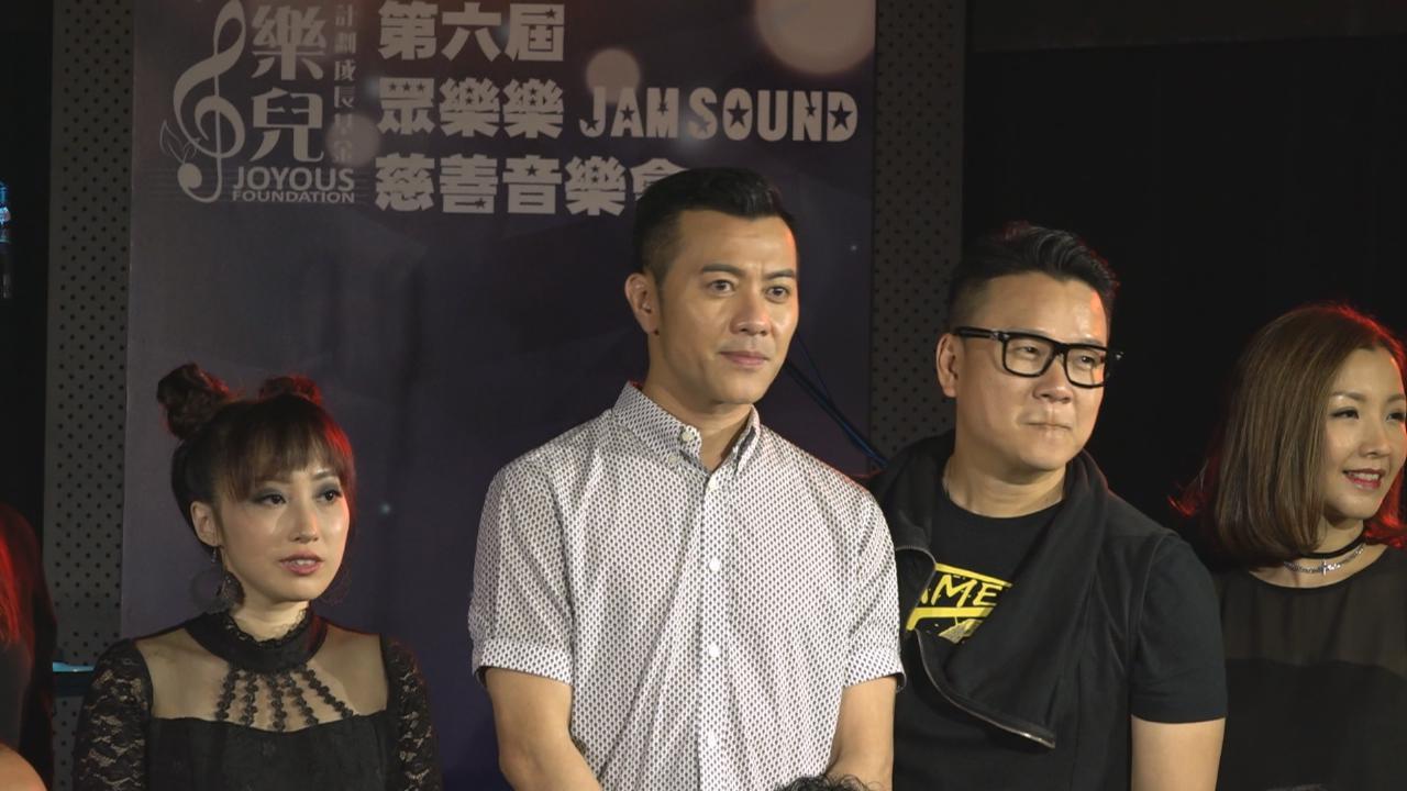 梁漢文現身慈善音樂會 獻唱經典歌為學生打氣