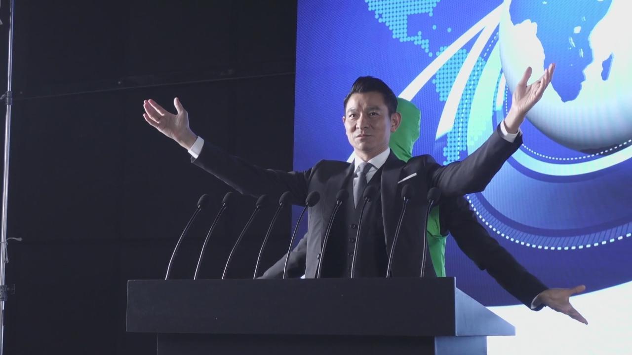 (國語)內地歌迷排隊買票遇襲 劉德華盼粉絲注意安全