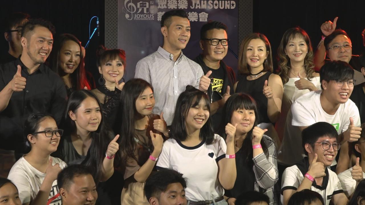 (國語)上載當年歌唱比賽報名照 梁漢文又驚又喜