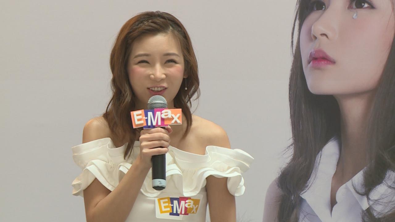 簡淑兒抱病舉行簽唱會 感謝歌迷到埸支持