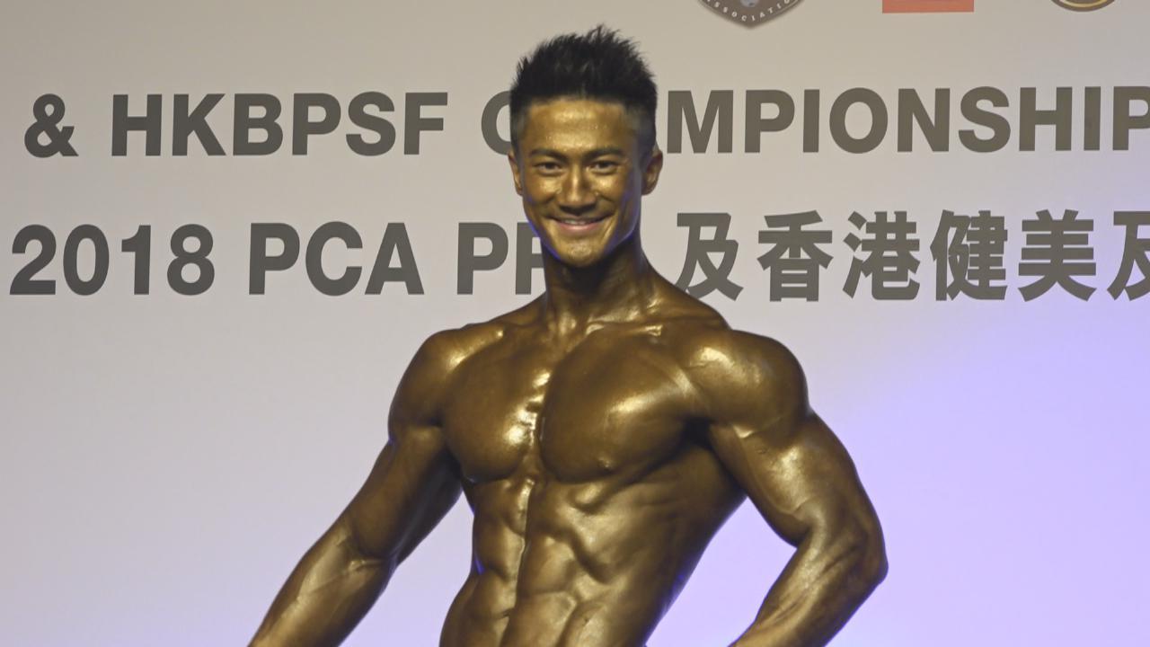 特訓九個月終奪健美賽冠軍 郭子豪激動落淚謝一眾親友