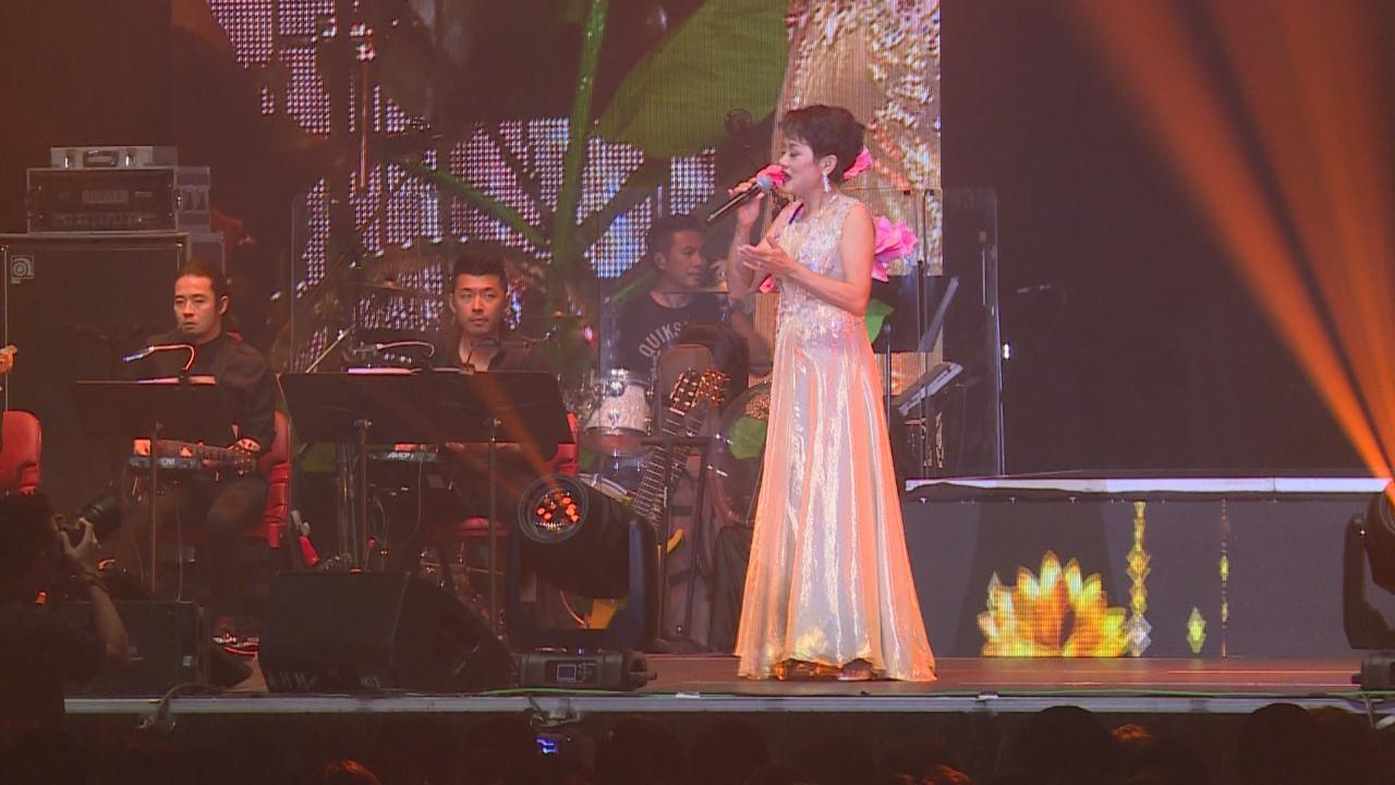 (國語)葉麗儀演唱會開鑼 一身金色禮服華麗登場獻唱