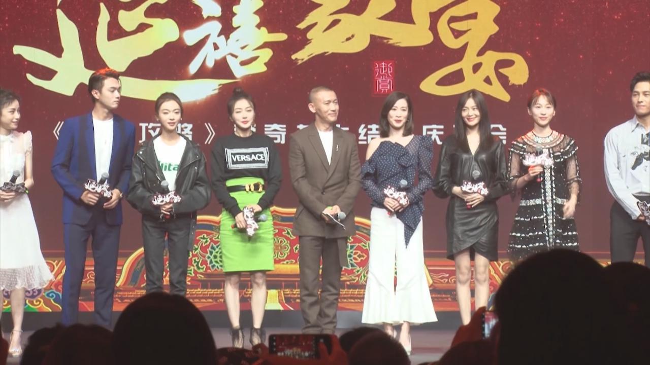 (國語)延禧攻略北京舉行慶功會 眾妃嬪以家鄉話講土味情話