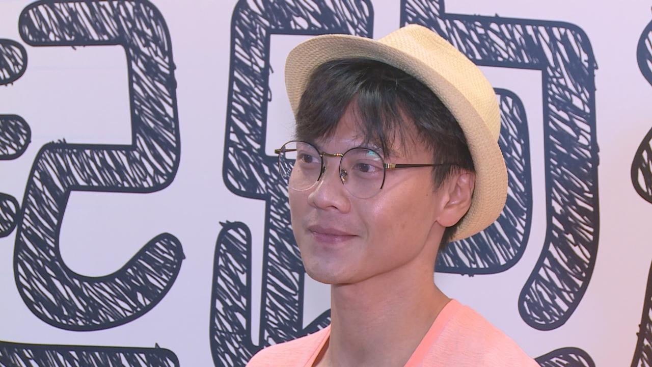 (國語)莫家淦一圓歌手夢 被老婆取笑拍MV親密戲生硬