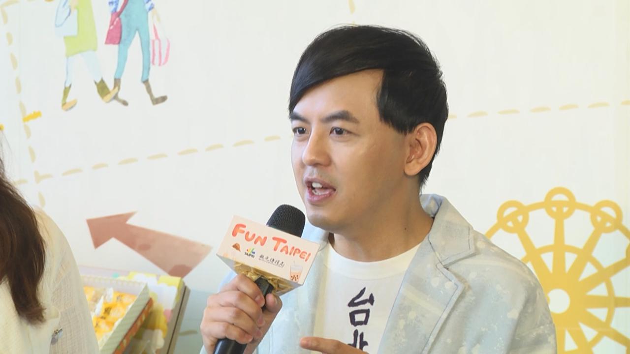 (國語)首度擔任馬來西亞宣傳大使 黃子佼向大馬推廣台北美食