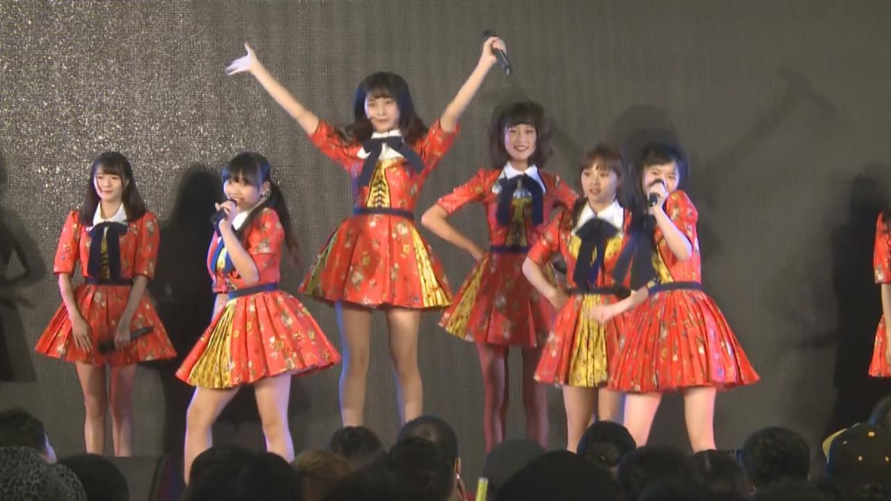 AKB48TeamTP改名後正式亮相活動 成員落力唱跳報答粉絲支持