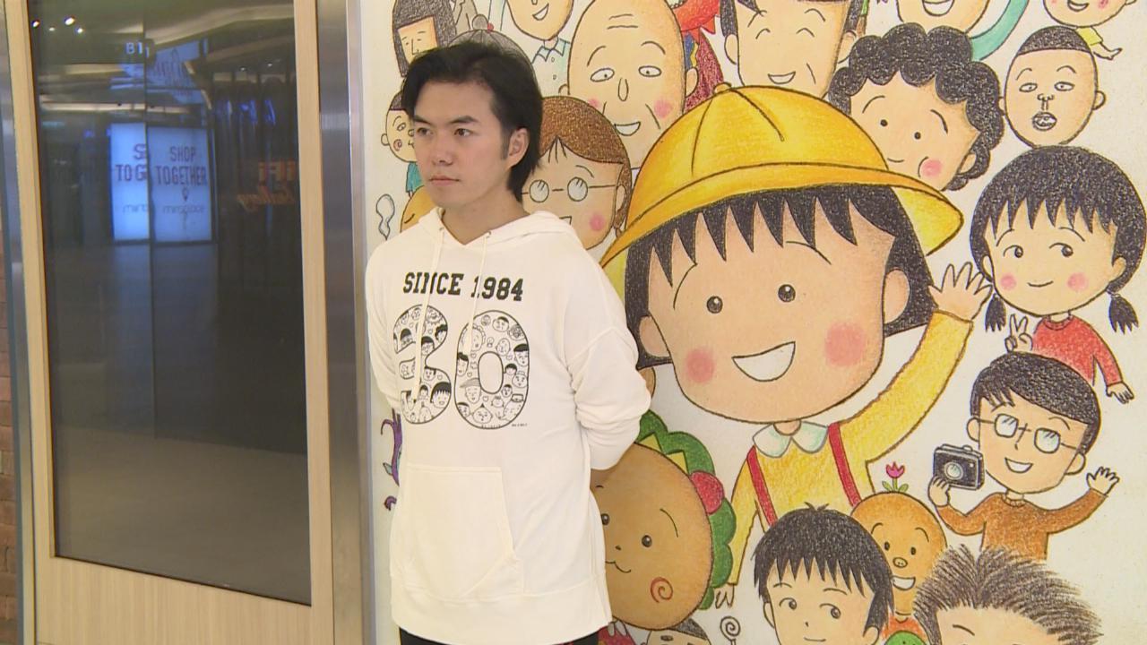 櫻桃小丸子作者病逝享年53歲