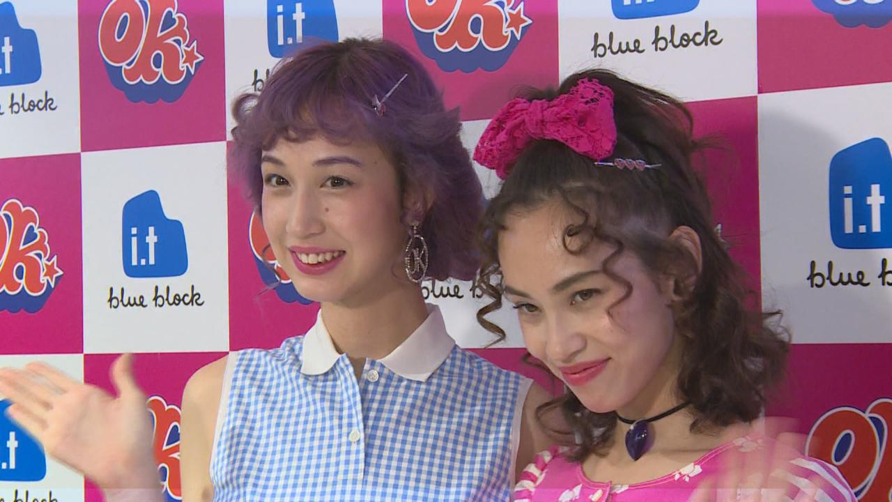 (國語)與妹妹佑果推出自家品牌 水原希子有意音樂上合作