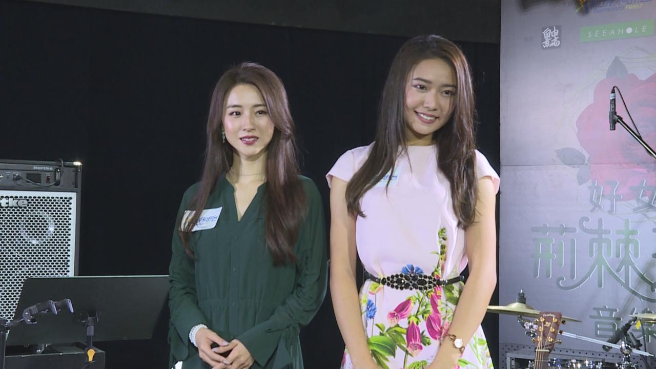 (國語)與戴祖儀J.Arie舉行音樂會 菊梓喬期待高空演唱